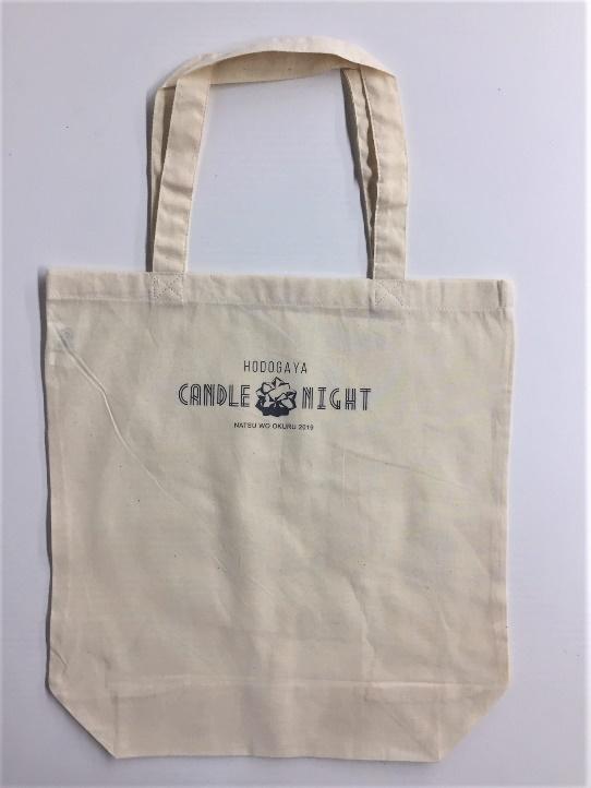 保土ヶ谷キャンドルナイト オリジナルバッグ