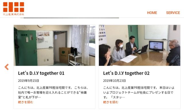 Let's D.I.Y together !!